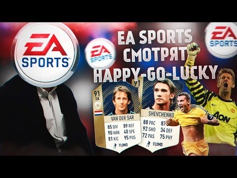 EA SPORTS СМОТРЯТ HAPPYGOLUCKY   FIFA 18