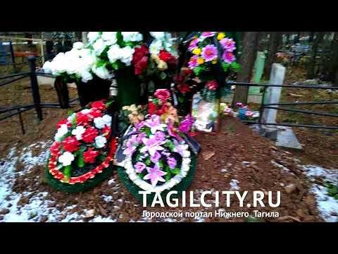 Погибший в Сирии Антон Добрыгин похоронен на кладбище в Нижнем Тагиле