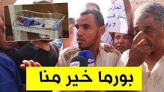 مواطن من أمام مستشفى الوادي :