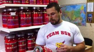 видео спортивное питание онлайн магазин