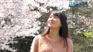 東京空撮工房、初のモデルさんを使ったプロモーションデモ映像。 モデル...