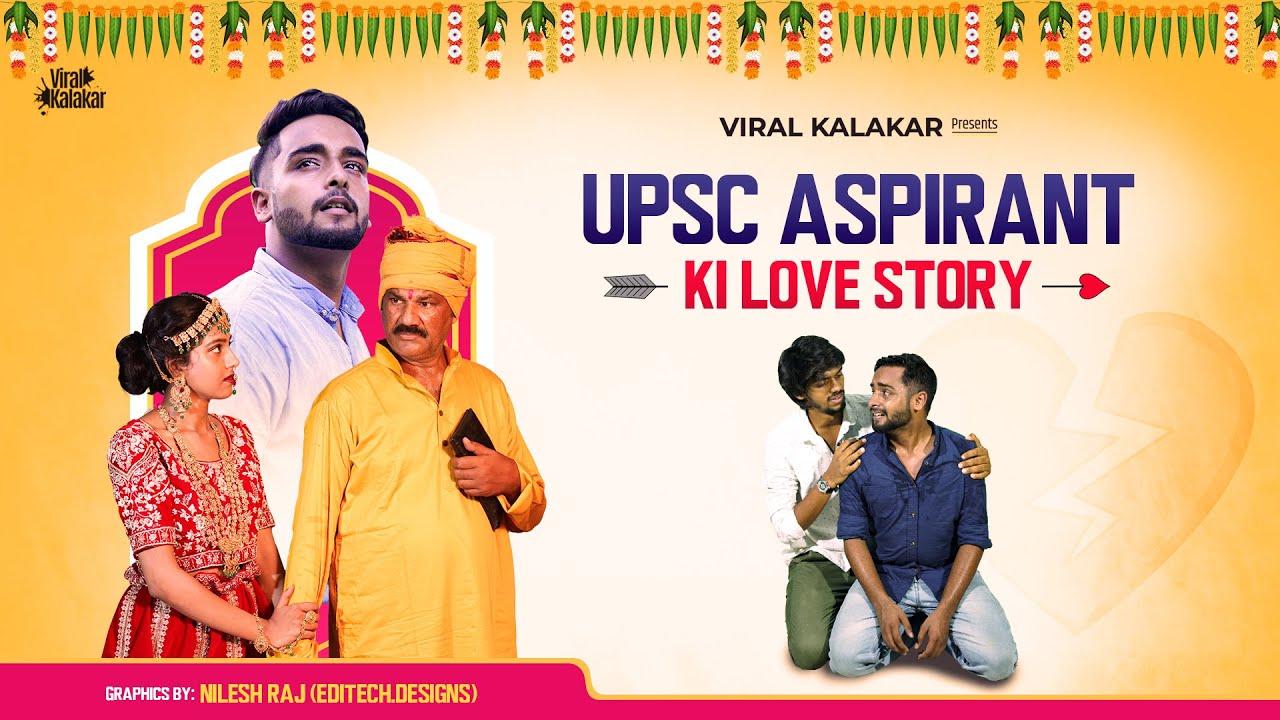 Upsc Aspirant Ki Love Story     Girlfriend Ki Shaadi    Viral Kalakar