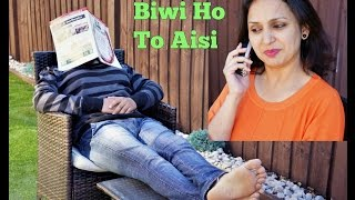 Biwi Ho To Aisi | Sheorans | Funny Video