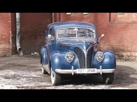 рассказ Ford V8 Deluxe 1938