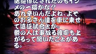 お楽しみください(*´▽`*)