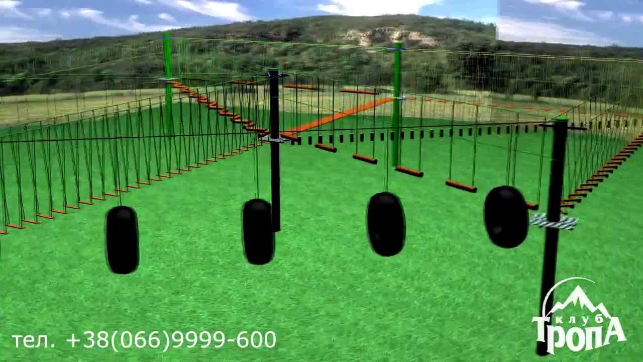 Как сделать веревочный парк своими руками фото 899