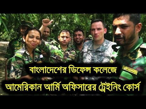 US Army Officers Graduated From Bangladesh National Defence College