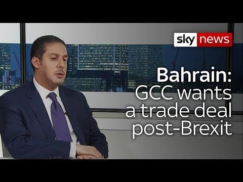 Bahrain economic development CEO Khalid Al-Rumaihi: GCC wants a post-Brexit trade deal with UK
