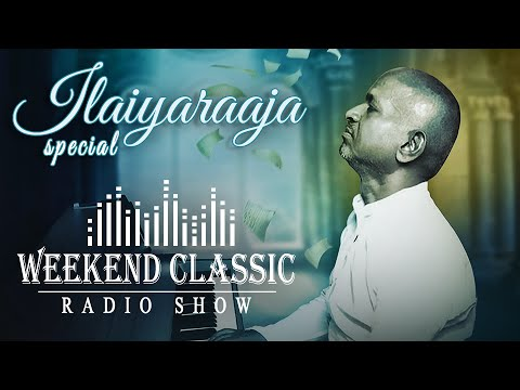 Ilaiyaraaja - Weekend Classic Radio Show | Interesting Stories with Mirchi Senthil