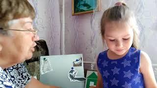 Вероника учится читать. 8 Видеоурок: изучаем согласную С.