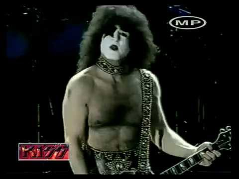 KISS - Buenos Aires, Argentina 1999 (FULL CONCERT PRO-SHOT) mp3