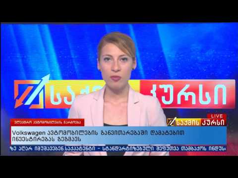 Business News 11.05.2017