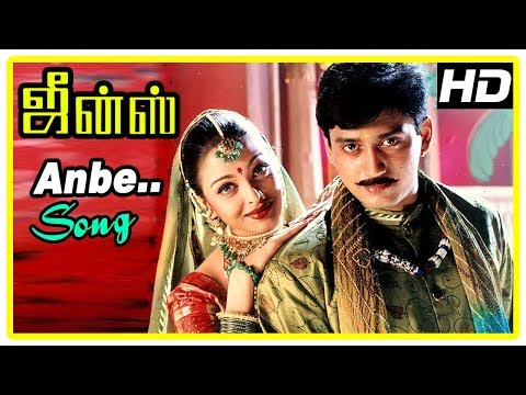 Jeans Movie Scenes   Aishwarya imposes as twin sister   Anbe Anbe song   Prashanth