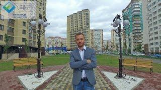 видео Недвижимость Краснодара: во что выгоднее инвестировать деньги?