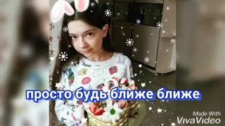 клип Непета Страшилки