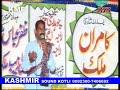 phari mahiye raja achi | tanveer sagar| hafiz shabir part 5