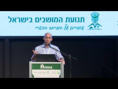 פתרונות דישון מתקדמים לגידול קנאביס - אבישי שניידר, חיפה כימיקלים בכנס יזמות קנאביס רפואי 2019