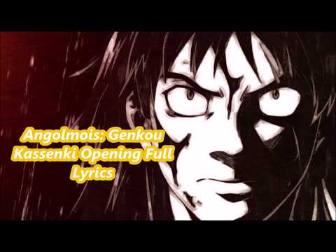 Angolmois Full Opening Lyrics 2018