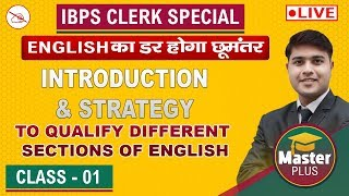 Introduction | Strategy | English | Master Plus | IBPS Clerk 2019 | 8:45 pm