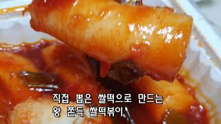 돼장금TV 웅이네 방앗간 ( 부산 서면, 지단김밥, 참…