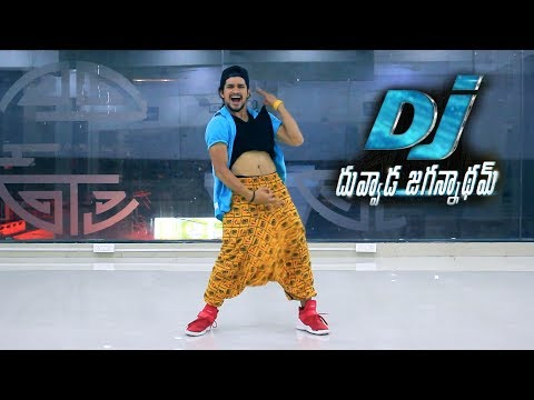 Seeti Maar Video Song || DJ - Duvvada...