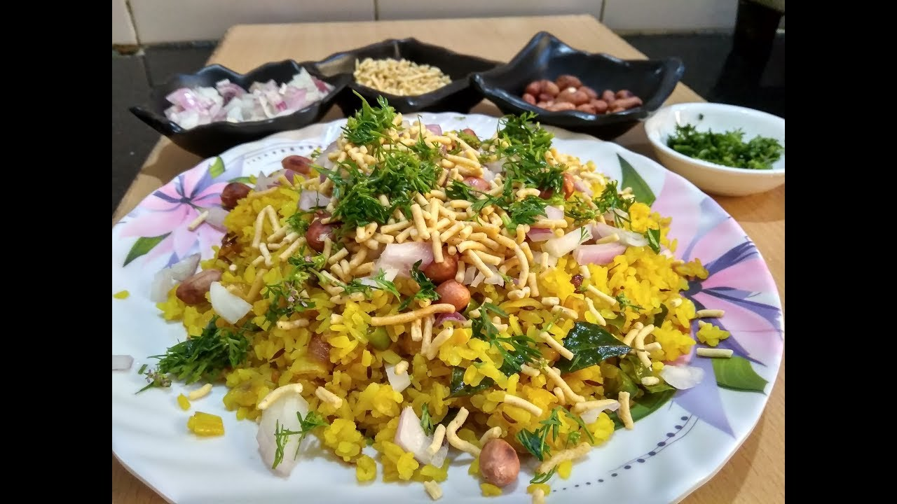 Poha Recipe - How to make Kanda Poha - Easy Indian ...