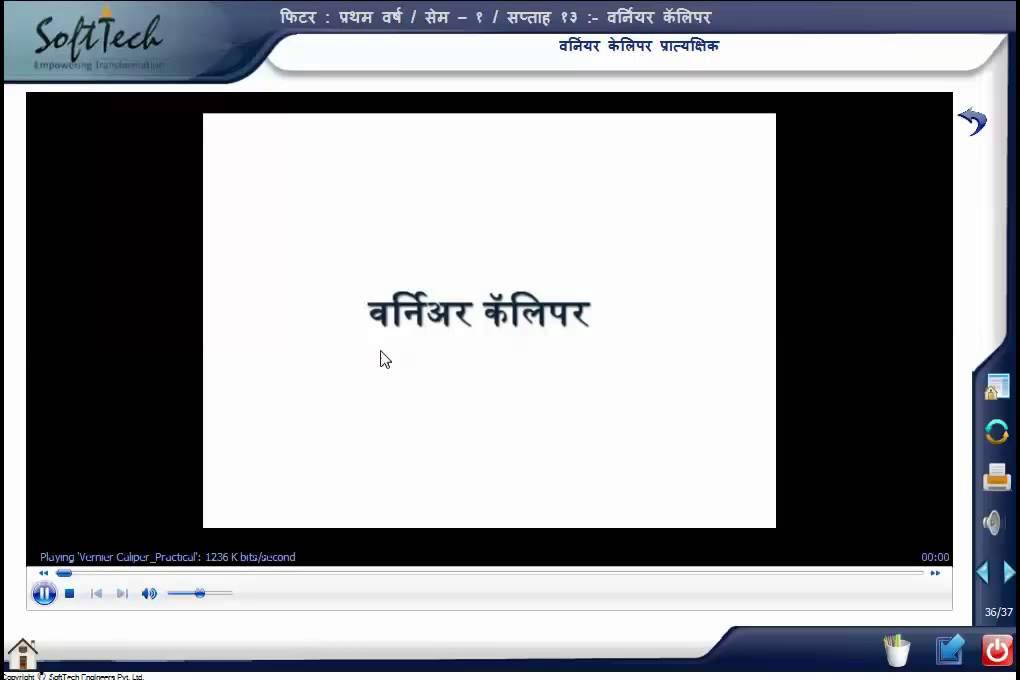 fitter semester i hindi youtube