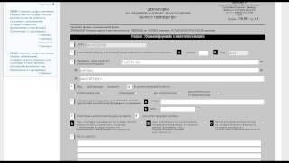 Представление декларации по форме 230(, 2015-01-31T13:01:49.000Z)