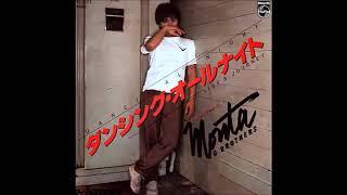 ダンシング・オールナイト」は、もんた&ブラザーズのデビューシングル。1980年4月21日発売。発売元は日本フォノグラム(現・ユニバーサルミュージック)。