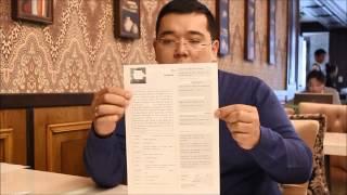 Как составить грамотное резюме? Урок 6