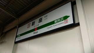 【夜の鉄動画】武蔵野線新座駅発車メロディ【鉄腕アトム】