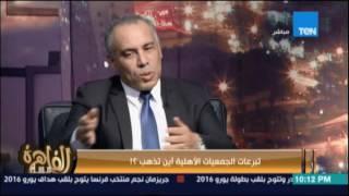 خالد رفعت يتعجب من قيام بعض الجمعيات بعمل حفلات من اموال التبرعات !