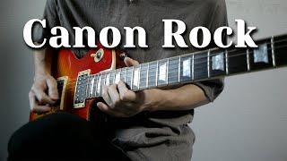「Canon Rock」ギターで弾いてみた【カノンロック】 KIKORIきこり