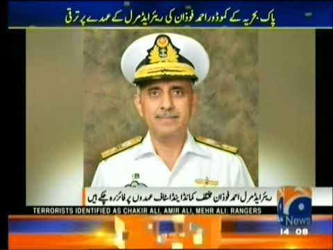 Commodore Ahmed Fauzan Of Pakistan Navy Promoted To The Rank Of Rear Admiral - Geo News