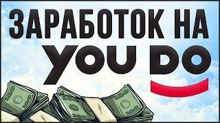Сайт платит 1500 руб. Легкий заработок в интернете без вложений. Твой комп рубит капусту