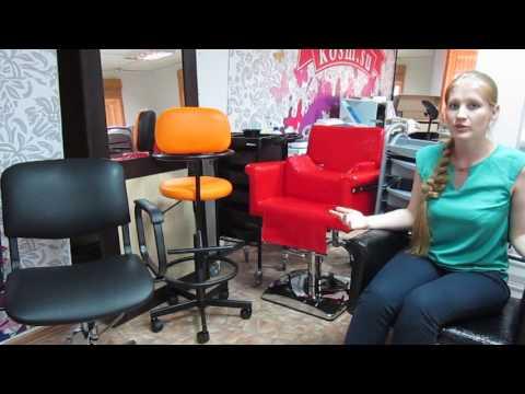 Купить парикмахерское кресло в Профиткосметик