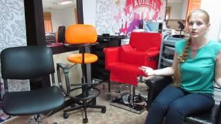 видео Парикмахерское кресло