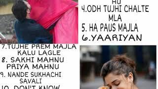 Phulpakru all 11 songs Jukebox 💗|| manas vaidehi song ||