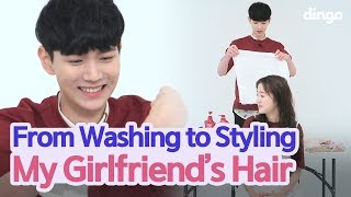 Your Disgusting Hair Washed By 4 Men [Flower Boyz] • ENG SUB • Dingo Kbeauty