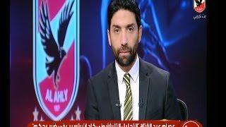عصام عبد الفتاح: التحليل التليفزيوني كاد أن يتسبب في ضرب حكم.. فيديو