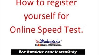 HOW TO REGISTER FOR ONLINE SPEED TEST(OUTSIDER STUDENTS)