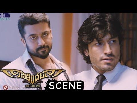 Surya Kidnaps Manoj Bajpayee To Make Vidyut Jamwal Happy - Action - Latest Telugu Movie Scenes