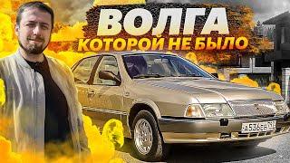 ОНА НЕ ХУЖЕ ИНОМАРОК. Волга ГАЗ 3105 с V8 и полным приводом (история и тест)