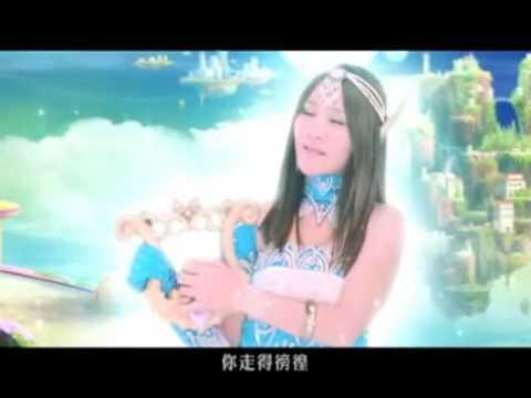 勇者之歌 梁文音MV PC 巴哈姆特GNN