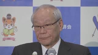 【ノーカット】日本医師会 横倉会長会見