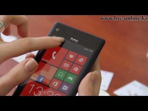 Обзор HTC One V в интернет магазине Кыргызстана www.svetofor.kg .