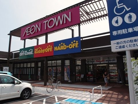 Retro Game Shopper Japan - Hard Off - Kuwana Store - Kuwana, Mie Prefecture - ハードオフ 桑名店