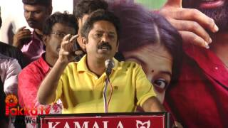 Director Seenu Ramasamy Speech at Dharmadurai Movie 100 Days Celebration|Vijay Sethupathi|Tamanna
