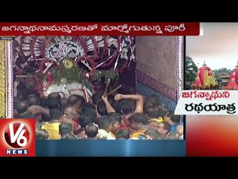 All Arrangements Set For Puri Jagannath Rath Yatra at Puri | Odisha | V6 News
