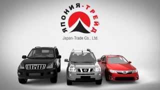 как купить авто из Японии? Видеоинструкция